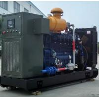 Buy cheap electrogene continous 300kw natural gas generator LNG power station biogas 4 stroke European from wholesalers