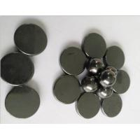 Buy cheap Anisotropic Ferrite Permanent Magnets , Hard Ferrite Magnets Various Shape Available from wholesalers