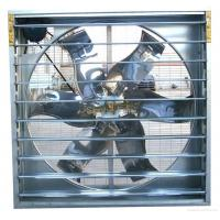 Buy cheap Exhaust Fan for Ventilation from wholesalers