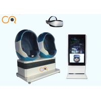 Quality 360 Degree Virtual Reality 9D VR Cinema , 2 Seats VR Egg Chair for sale