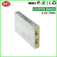 Wholesale High quality 3.2v 75ah prismatic high capacity lifepo4 battery with lifepo4 battery cell from china suppliers