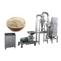 Buy cheap Dry Food Powder Making Machine Wheat Rice Flour Milling 10 To 120 Mesh from wholesalers