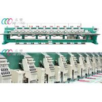Buy cheap Commercial Mixed Flat 18 Head Chenille Embroidery Machine with Dahao Servo Motor from wholesalers