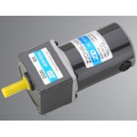 Buy cheap DC gear motor from wholesalers