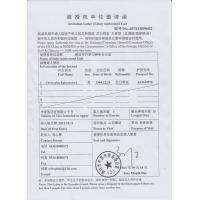 china invitation can multiple entries, profession letter of invitation servise Manufactures