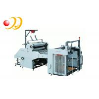 Buy cheap 8.5kw Automatic School Film Laminator Machine For Glueless Film from wholesalers