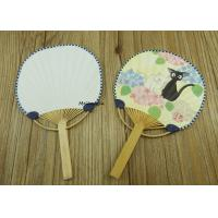 Buy cheap Animal Cartoon Hand Held Paper Fans Mini Children's Art For Souvenir Gifts from wholesalers