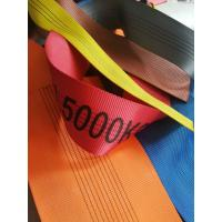 Buy cheap Multi Colors Webbing Strap Material , Nylon Webbing Material High Breaking Strength from wholesalers