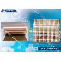 Buy cheap T2 - C1100 ISO Standard RA Copper Foil Roll With Excellent Chemical Resistance from wholesalers
