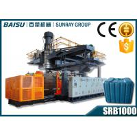China Extrusion Blow Moulding 1000l IBC Water Tank Plastic Manufacturing Machine on sale