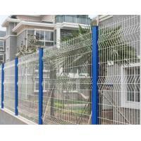 Buy cheap Flexible Polyethylene Plastic Safety Wire PVC Coated Or Hot Dipped Electric Fence Netting from wholesalers