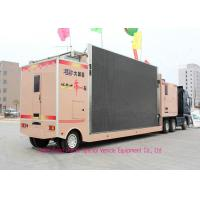 Buy cheap Professional LED Billboard Truck With Lifting SystemFor Outdoor Advertising from wholesalers