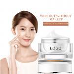 Buy cheap Low Stimulus White Tone Up Cream , Moisturizing Face Cream High Density Gel Formula from wholesalers