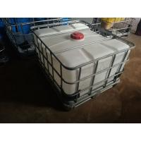Buy cheap 500L IBC tank Horizontal type half  1000L / half ton  IBC water tank cleaning chemical from wholesalers