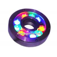 Wholesale High Brightness Underwater LED Underwater Light ,RGB Water Fountain Lights from china suppliers