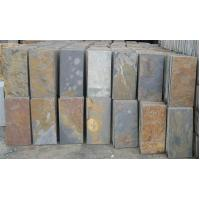 Buy cheap Natural Rusty Slate Rustic stone from wholesalers