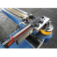 Buy cheap Metal Stainless Steel Boiler Tube Bending Machine , Automatic Tubing Bender from wholesalers