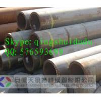 Buy cheap ASTM A213 T11 BOLIER TUBES from wholesalers