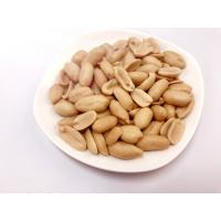 Buy cheap Salted Peanuts Good Taste Various Vitamins with Certificate Wholesale from wholesalers