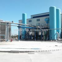 Buy cheap Industrial Oxygen Gas Plant VPSA Oxygen Plant product
