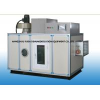 China Rotary Wheel Industrial Desiccant Dehumidifier for Pharmaceutical Industrial 23.8kg / h on sale