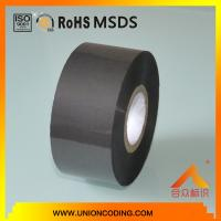 Buy cheap HC3 type Black color 40mm hot stamp foil from wholesalers