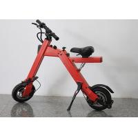 Buy cheap Max 25km/H Compact Folding Electric Bike 300W Motor With 110 - 230 V Input from wholesalers