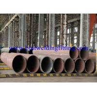Buy cheap Alloy 625, Inconel® 625 Nickel Alloy Pipe ASTM B444 and ASME SB444  UNS N06625 from wholesalers