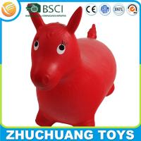 Buy cheap small inflatable rubber animals toys horse from wholesalers