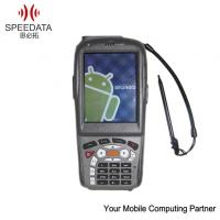 Wholesale 3.2 Inch PDA GPS Mobile POS Terminals With DGPS Tracking from china suppliers