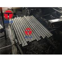 Buy cheap TORICH Nice quality Astm A192 Seamless Steel  Boiler Tubes For High Pressure Boilers from wholesalers