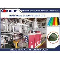 Buy cheap HDPE Silicone Microduct Making Machine , Microduct Production Line 8-16mm 60m-120m/min from wholesalers