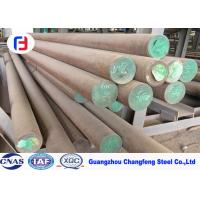 China DIN 1.2344 Hot Rolled Steel Round Bar Diameter 12 - 160mm / Hot Work Tool Steel on sale