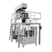 Buy cheap Fully Automatic Vertical Bagging Machine High Speed 40-60 Bag / Min from wholesalers