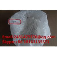 Buy cheap Anabolic Steroid Hormone Viagra Sildenafil Citrate CAS 139755-83-2 For Men Enhancement from wholesalers
