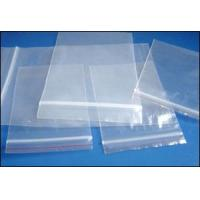 Buy cheap high quality ldpe ladies cloth bag from wholesalers