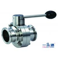 Buy cheap Water Oil Gas Double Flange Butterfly Valve Material Of Stainless Steel from wholesalers