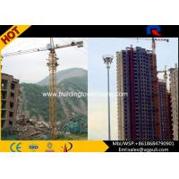 Buy cheap Max Load 8T Hammerhead Tower Crane Jib Length 60m For Building Construction from wholesalers