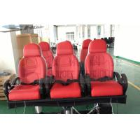 Buy cheap Pneumatic 7D Motion Theater Chair Fiber Glass with Rubber Cover from wholesalers