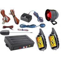 Buy cheap Anti Hijacking Auto Car Alarm System With Lcd Alarm Remote Controls from wholesalers