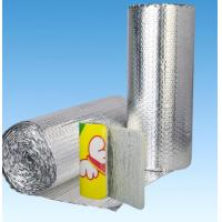 Buy cheap Bheat insulation material for cement roof aluminum bubble foil air bubble from wholesalers