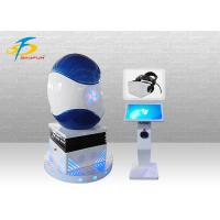 Buy cheap Luxury Version Chinese 360 Degree VR Egg Chair / 9D Egg VR Cinema product