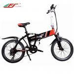 Buy cheap MINI Electric bike Wholesale Pedal Cycling Electric Mini Rehabilitation Bike from wholesalers