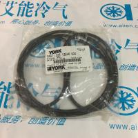 Buy cheap 028 13846 000  676.22×6.99  CR C0873-70  SEAL O RING  028-13846-000 from wholesalers