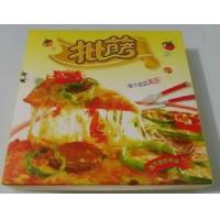 Buy cheap Great Customized Pizza Packing Box product