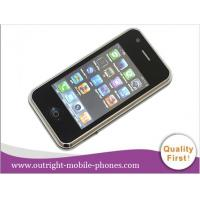 Buy cheap F075 GPS wifi mobile phone from wholesalers