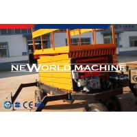 Wholesale 1.1kw Powerful Hydraulic Platform Lift Customerized 200kg Loading Capacity from china suppliers