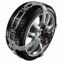 Buy cheap SX 12 inch Alloy wheel from wholesalers