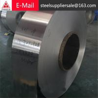 Buy cheap customed precision sheet metal stamping parts from wholesalers