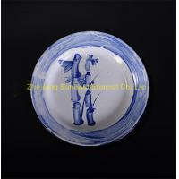 Buy cheap Customized Round Enamel Pie Dish/Chinese Traditional Enamel Vegetable Plate from wholesalers